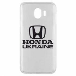 Чехол для Samsung J4 Honda Ukraine
