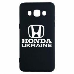 Чехол для Samsung J5 2016 Honda Ukraine