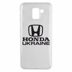 Чехол для Samsung J6 Honda Ukraine