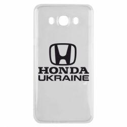Чехол для Samsung J7 2016 Honda Ukraine