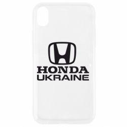 Чехол для iPhone XR Honda Ukraine