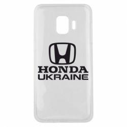 Чехол для Samsung J2 Core Honda Ukraine