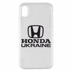 Чехол для iPhone X/Xs Honda Ukraine
