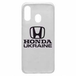 Чехол для Samsung A40 Honda Ukraine