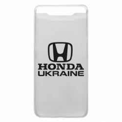 Чехол для Samsung A80 Honda Ukraine