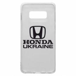 Чехол для Samsung S10e Honda Ukraine