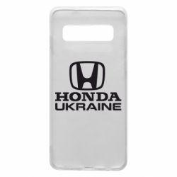 Чехол для Samsung S10 Honda Ukraine