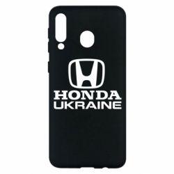 Чехол для Samsung M30 Honda Ukraine