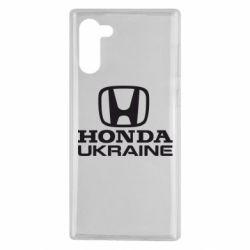 Чехол для Samsung Note 10 Honda Ukraine