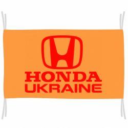 Флаг Honda Ukraine