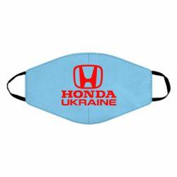 Маска для обличчя Honda Ukraine