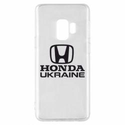 Чехол для Samsung S9 Honda Ukraine