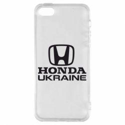 Чехол для iPhone5/5S/SE Honda Ukraine