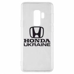 Чехол для Samsung S9+ Honda Ukraine
