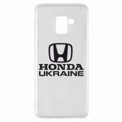 Чехол для Samsung A8+ 2018 Honda Ukraine