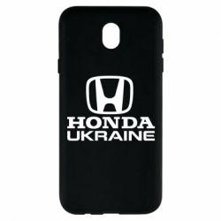 Чехол для Samsung J7 2017 Honda Ukraine