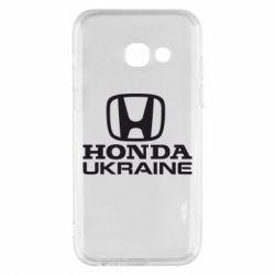 Чехол для Samsung A3 2017 Honda Ukraine