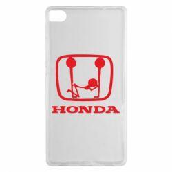 Чехол для Huawei P8 Honda - FatLine