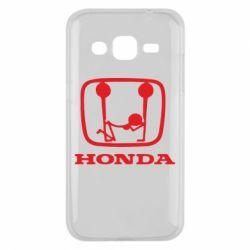 Чехол для Samsung J2 2015 Honda - FatLine