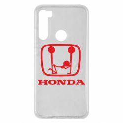 Чехол для Xiaomi Redmi Note 8 Honda - FatLine