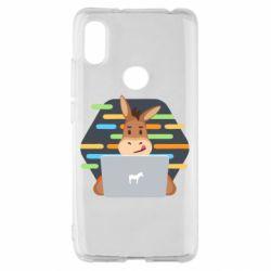 Чехол для Xiaomi Redmi S2 Horse hacker