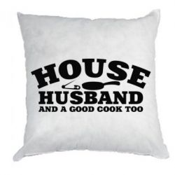 Подушка House husband and a good cook too
