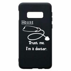 Чохол для Samsung S10e House trust me