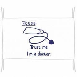 Прапор House trust me