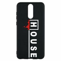 Чехол для Huawei Mate 10 Lite House - FatLine