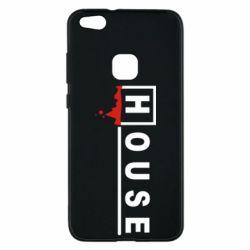 Чехол для Huawei P10 Lite House - FatLine