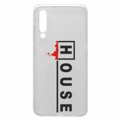 Коврик для мыши House - FatLine