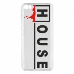 Чехол для Xiaomi Xiaomi Mi5/Mi5 Pro House - FatLine