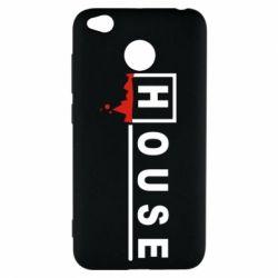 Чехол для Xiaomi Redmi 4x House - FatLine