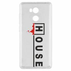 Чехол для Xiaomi Redmi 4 Pro/Prime House - FatLine