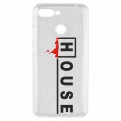 Чехол для Xiaomi Redmi 6 House - FatLine