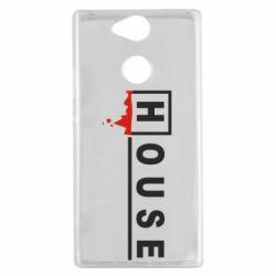 Чехол для Sony Xperia XA2 House - FatLine
