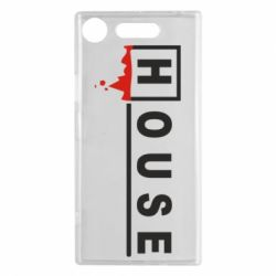 Чехол для Sony Xperia XZ1 House - FatLine