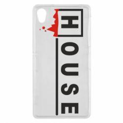 Чехол для Sony Xperia Z2 House - FatLine