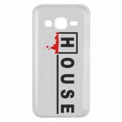 Чохол для Samsung J2 2015 House
