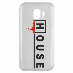 Чохол для Samsung J2 2018 House