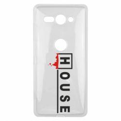 Чехол для Sony Xperia XZ2 Compact House - FatLine