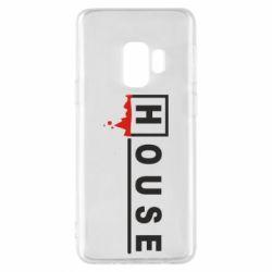 Чехол для Samsung S9 House - FatLine