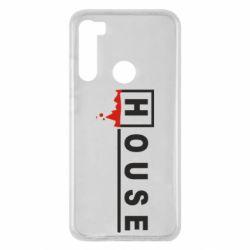 Чохол для Xiaomi Redmi Note 8 House