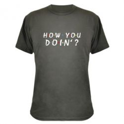 Камуфляжная футболка How you doin'?