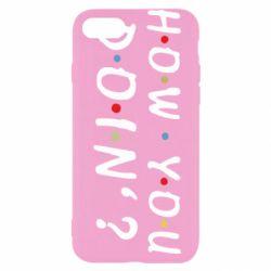 Чохол для iPhone 7 How you doin'?
