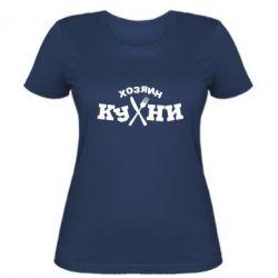 Женская футболка Хозяин кухни - FatLine