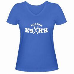 Женская футболка с V-образным вырезом Хозяин кухни - FatLine