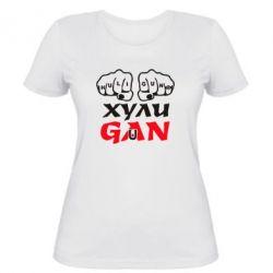 Женская футболка Хулиган