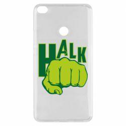 Чехол для Xiaomi Mi Max 2 Hulk fist