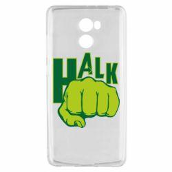 Чехол для Xiaomi Redmi 4 Hulk fist